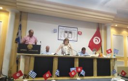Greece: Presentation ceremony for the book: